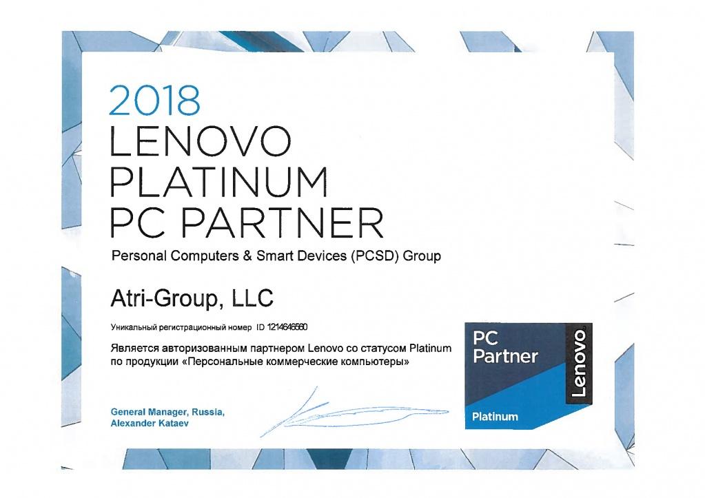 Авторизованный партнер Lenovo со статусом PLATINUM в категории PC